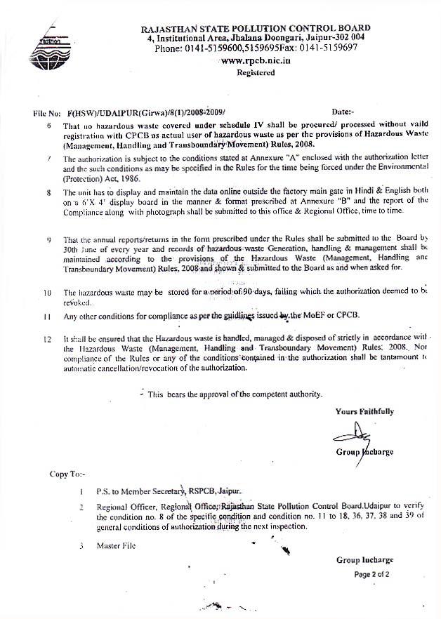 Chamunda Petro Chemicals Pvt Ltd License For Solvents